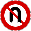 200px-Italian_traffic_signs_-_old_-_divieto_di_inversione_svg